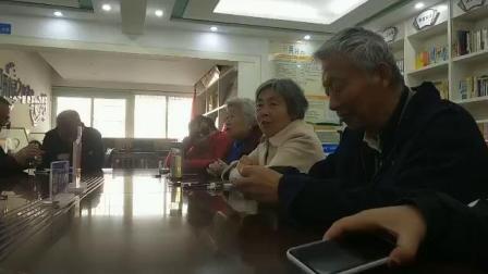 光华街健康养生小组第一次活动
