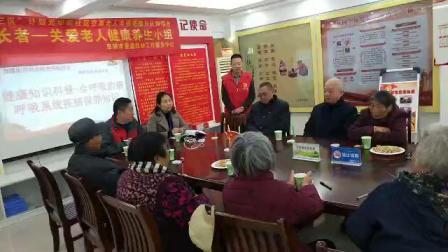 光华街健康养生小组第五次活动