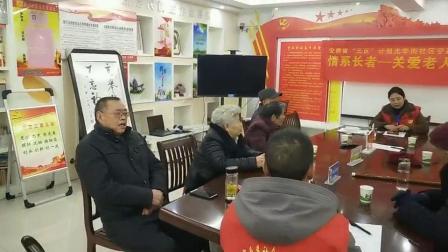 光华街健康养生小组第六次活动 (2)