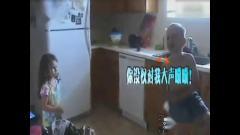 家庭幽默录像61高清.mp4