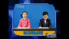 家庭幽默录像62高清.mp4