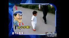 家庭幽默录像64高清.mp4