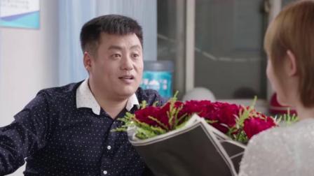 乡村爱情12:宋晓峰给美女送花,不料被岳父撞见