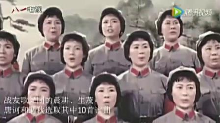 葫芦丝音乐:四渡赤水出奇兵