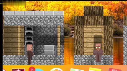 火柴人游戏:火柴人vs我的世界之方块争夺战!搞笑游戏