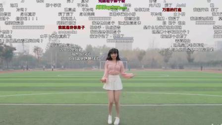 *站热舞【小野妹子w】 听说肉肉的女孩子跳这首歌最合适!shake it!