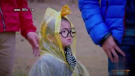 maxmix综艺剪辑-爸爸去哪儿第四季v0.1_标清