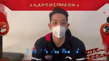 沈梓捷呼吁大家勤洗手戴口罩共抗疫情 加油中国!加油武汉!
