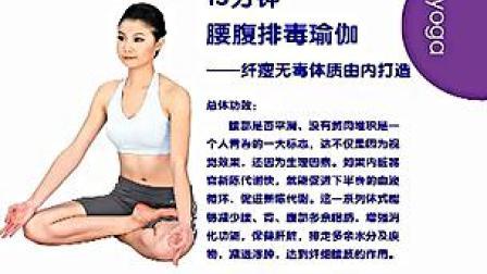 健身舞全集瘦身瑜伽健美操减肥02_01