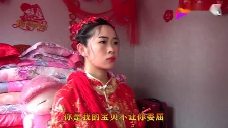 贵州一24岁小伙结婚,娶了个20岁的姑娘,猜猜进门啥风俗