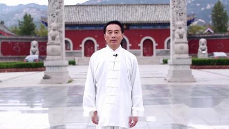 山东省社会体育指导员协会、新时期志愿服务团队《居家科学健身法》之(6)养生太极拳
