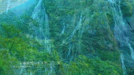 彩云之南大理临沧市凤庆云县大寺乡德乐村姚青春自然风光山水风景