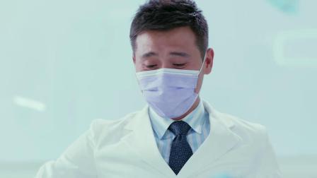 恋爱先生 第17集 诊所来位美女看牙,岂料牙医看