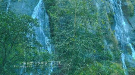 大自然风景姚青春游记