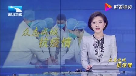 省纪委机关 省委组织部发出通知 在疫情防控中坚决整治形式主义官僚主义