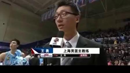 [C*A]1月2上海新年开门红 新疆遭遇两连败