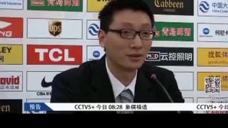 [C*A]1月2崔万军:疲劳是新疆输球的最大原因