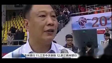 [C*A]1月27末节崩盘 新疆男篮客场遭遇两连败