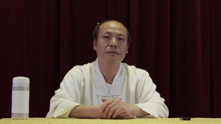 道家传统八段锦与中华养生(一)