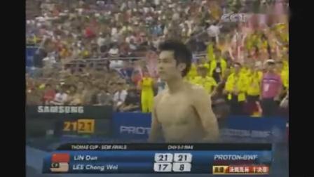 乐动体育分享林丹羽毛球生涯集锦