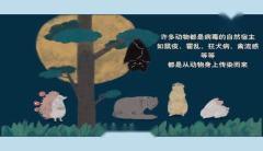 """【转!用动画为孩子科普新冠肺炎】""""老妈,你"""