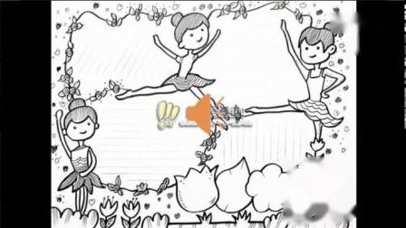 四年级音乐  歌曲《我们大家跳起来》