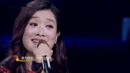 凤凰传奇 - 荷塘月色 - 2017围炉音乐