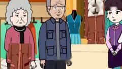 猪屁登动画:一件棉衣一份温暖,请关注山区孩