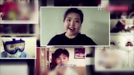 孙悦参与合唱歌曲《国家》为抗击疫情一展歌喉
