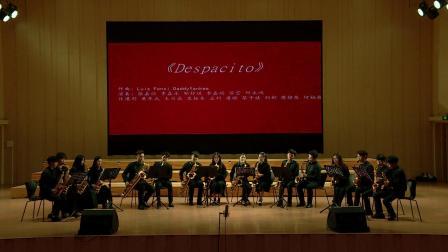 嘉应学院音乐与舞蹈学院管乐团声部合奏汇报演