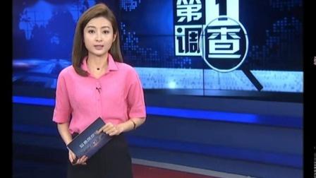 连江树德中学屡禁不止的补课现象_热门视频_福建网络广播电视台