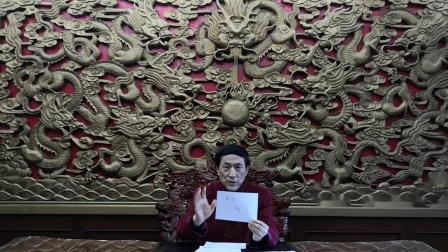 傅景华老师第九讲  养生调神与疫病防治