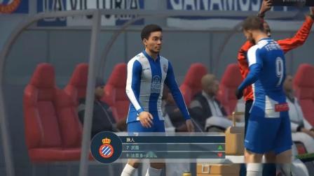 实况足球:西班牙人2:2塞维利亚,武磊替补造2球,被犯规惹冲突!