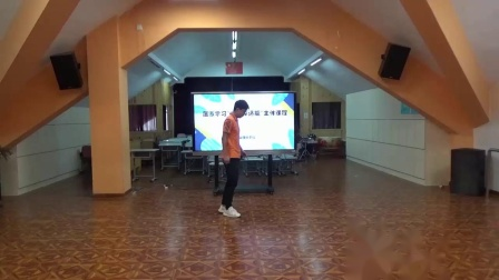 青岛榉园学校 一、二年级 悦动体育 第一周(3)