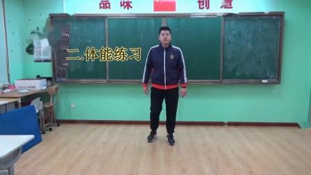 青岛榉园学校 三、四年级 悦动体育 第一周(4)