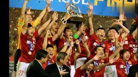恒大屹立亚洲足球之巅,夺冠的那一刻,球迷将永远难忘!