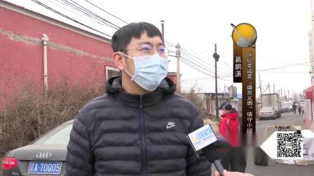 纪委监委检查三务公开