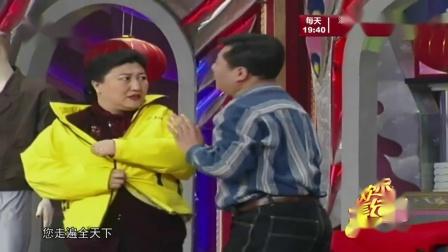 喜剧小品《将心比心》范伟变小贩卖衣服,不料