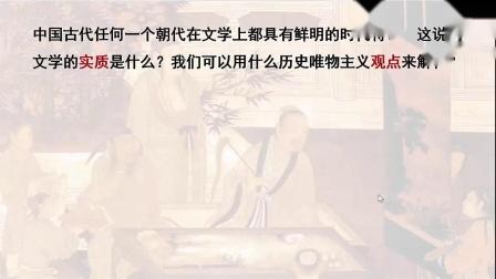 2020-2-21 高二 历史 古代中国的文学成就(二)