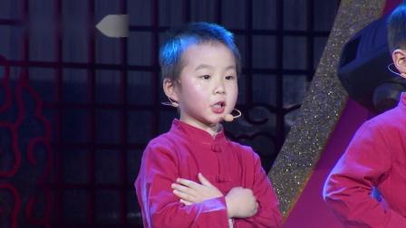 2020江苏综艺超级小达人春晚大联欢南京正人少儿