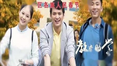 中国体育彩票2020拜年广告 15s