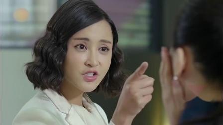 咱们相爱吧 31_超清.mp4美女总裁收拾公司内鬼,上去就连扇她两个巴掌,简直是太解气了!