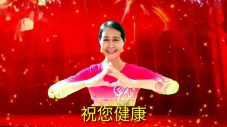 陈惠容广场舞《祝你健康》编舞、演示、拍摄、