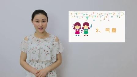 葛云飞小学2020年音乐低段第三课时长20