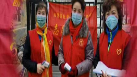 众志成城抗击疫情-西青区社会体育指导员协会
