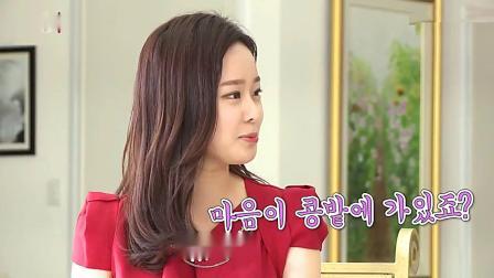 可爱美女150404韩国体育主播好身材短裙秀腿