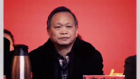 湖南资兴市音乐家协会召开第三届代表大会暨本