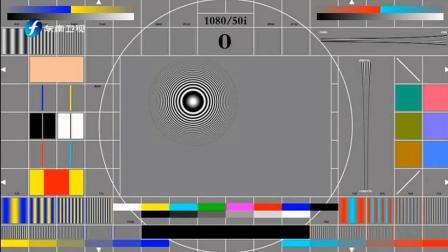 东南卫视测试卡所有音乐(高清完整版)