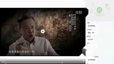 高三历史2:中国古代政治史大刷题
