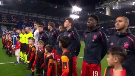 欧冠 拜仁慕尼黑3-0切尔西 全场集锦